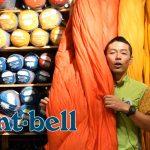 Montbell, équipements de plein air