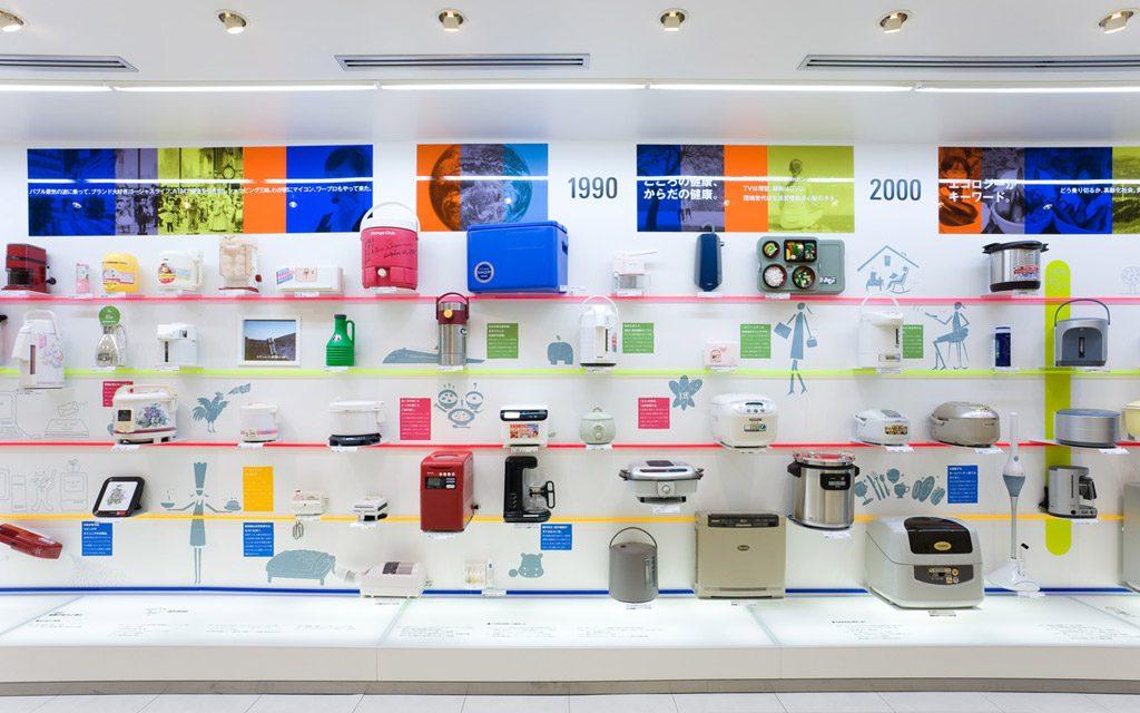 Exposition Zojirushi à Tokyo